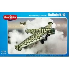 MikroMir 1/72 Советский прототип бесхвостого бомбардировщика Калинин К-12 (ВС-2). № 72-009