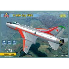 Modelsvit 1/72 Советский истребитель-бомбардировщик Сухой Су-22И (Су-7ИГ). № MSV_72009