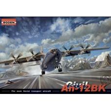 Roden 1/72 Советский коммерческий самолет Ан-12БК гражданской авиации. № 048