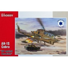 "Special Hobby 1/72 Ударный вертолёт Bell AH-1S Cobra ВВС Израиля ""IDF against Terrorists"". № 72277"