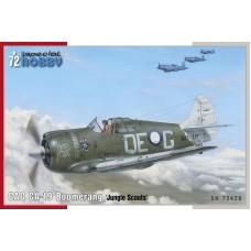 """Special Hobby 1:72 Aвстралийский истребитель CAC CA-19 Boomerang """"Jungle Scouts"""". № 72426"""