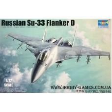 Trumpeter 1/72 Советский палубный истребитель Су-33 . № TRU_01667