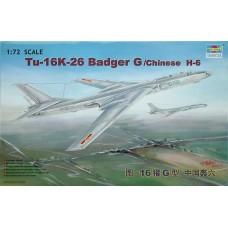 "Trumpeter 1/72 Советский бомбардировщик-ракетоносец Ту-16К-26 ""Badger G"". № 01612"