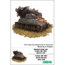 Zebrano 1/100 Немецкий легкий танк Pz.Kpfw. 38H 735(f). № 100046
