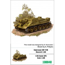 Zebrano 1/100 Советская 122-мм штурмовая гаубица У-35 № 100048