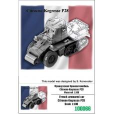 Zebrano 1:100 Французский полугусеничный бронеавтомобиль Citroene-Kegresse P28. № 100066