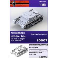 Zebrano 1/100 Немецкий подвозчик боеприпасов Munitionsschlepper auf Pz.Kpfw.I Ausf A. № 100077