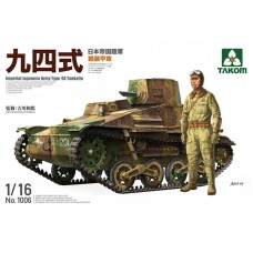 Takom 1/16 Японская танкетка IJA Type 94 Tankette. № 1006