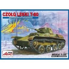 Aeroplast 1/35 Советский лёгкий танк Т-60, модификация 1942 года. № ART_00080