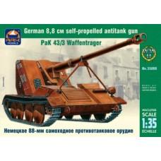 Ark models 1/35 Немецкое самоходное противотанковое орудие PaK 43/3 Waffentrager. № 35008
