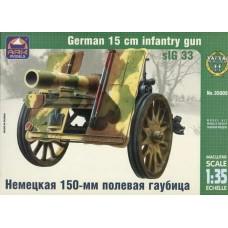 Ark models 1/35 Немецкое пехотное орудие sIG 33. № 35009