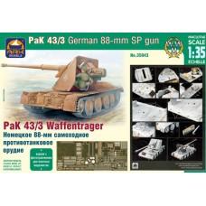 Ark models 1/35 Немецкое самоходное противотанковое орудие PaK 43/3 Waffentrager (для опытных моделистов). № 35043