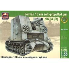 Ark models 1/35 Немецкая САУ Sturmpanzer I 15 cm sIG 33 Sfl. № 35005
