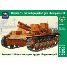 Ark models 1/35 Немецкое 150-мм самоходное орудие Sturmpanzer II. № 35012