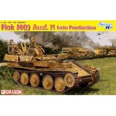 Dragon 1/35 Немецкая самоходная зенитная установка Flak 38(t) Ausf.M (поздний вариант). № DRA_6590