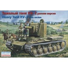 Eastern Express 1/35 Советский тяжёлый танк КВ-2, ранняя версия. № EES_35089