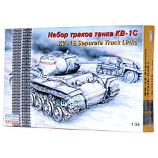 Eastern Express 1/35 Набор траков для танка КВ-1С. № EES_35106