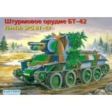Eastern Express 1/35 Финское штурмовое орудие БТ-42. № EES_35116