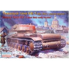 Eastern Express 1/35 Советский тяжёлый танк КВ-1, обр. 1942 ранняя версия. № EES_35120
