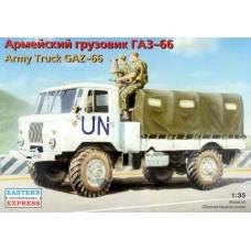 Eastern Express 1/35 Советский армейский автомобиль Газ-66 (войска ООН). № 35131