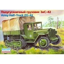 Eastern Express 1/35 Советский полугусеничный грузовик ЗиС-42. № EES_35153