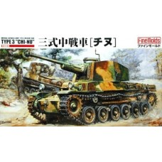 "Fine Molds 1/35 Японский средний танк ""Type 3"" ""Chi-Nu"". № FMS_FM11"