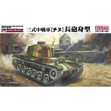 "Fine Molds 1/35 Японский средний танк ""Чи-Ну"" (""Chi-Nu""). № FMS_FM29"