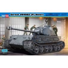 Hobby Boss 1/35 Немецкий тяжёлый танк VK4502 (P) Hintern. № 82445