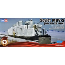 Hobby Boss 1/35 Советский бронепоезд МБВ-2, поздняя версия, с орудиями КТ-28 в башнях от Т-28. № 85516