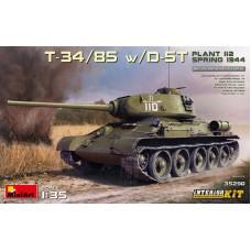 """MiniArt 1/35 Советский средний танк Т-34/85, с орудием Д-5Т, завода №112, весна 1944 (с интерьером-""""внутрянкой""""). № 35290"""