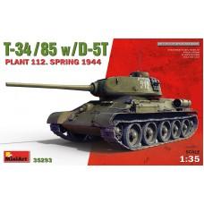 MiniArt 1/35 Советский средний танк Т-34/85, с орудием Д-5Т, завода №112, весна 1944. № 35293