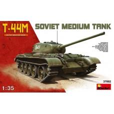 MiniArt 1/35 Советский средний танк Т-44М. № 37002