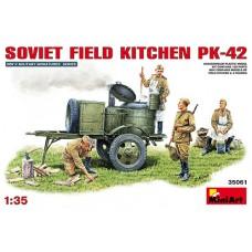 MiniArt 1/35 Советская полевая кухня ПК-42 с солдатами. № 35061