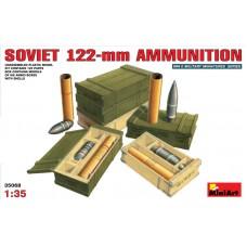 MiniArt 1/35 Советские снаряды для орудий 122-мм, снарядные ящики. № 35068