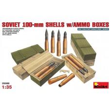 MiniArt 1/35 Советские снаряды для орудий 100-мм, снарядные ящики. № 35088
