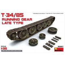 MiniArt 1/35 Ходовая часть позднего типа для танков Т-34/85. № 35227