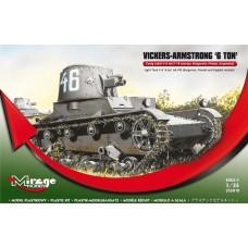 Mirage Hobby 1/35 Лёгкий танк Vickers-Armstrong, 6-тонный (V-A, mk F/B, Финская и Английская версия). № 355010