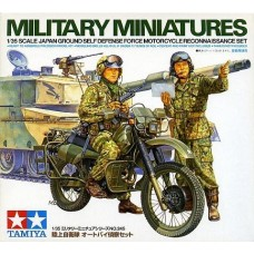 Tamiya 1/35 Японский дозор на мотоцикле. № 35245