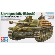 Tamiya 1/35 Sturmgeschutz III Ausf.G, Сухопутные войска Финляндии. № 35310
