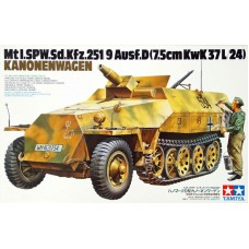 Tamiya 1/35 Немецкий БТР Sd.Kfz.251/9 Ausf. D Kanonenwagen с короткоствольной пушкой 7.5cm KwK 37L/24. № 35147