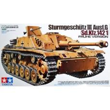 Tamiya 1/35 Немецкая САУ Sturmgeschutz III Ausf.G, Sd.Kfz. 142/1 (ранняя версия). № 35197
