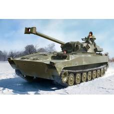 Trumpeter 1:35 Российское 120-мм самоходное артиллерийское орудие 2С34 «Хоста». № 09562