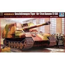 Trumpeter 1/35 Немецкое самоходное орудие TIGER 17cm K72. № 00378