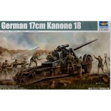 Trumpeter 1/35 Немецкая гаубица 17cm Kanone 18 на мортирном лафете. № 02313