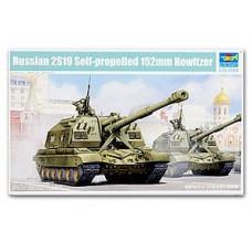 Trumpeter 1/35 Советская 152-мм дивизионная самоходная гаубица 2С19 «Мста-С». № 05574