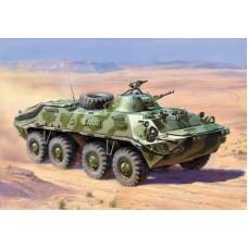 1/35 Советский БТР-70 (Афганистан). № 3557