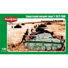 MikroMir 1/48 Советский лёгкий танк Т-70/Т-70М. № 48-007