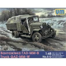 UM 1/48 Советский грузовой автомобиль ГАЗ-ММ-В. № UMM_512