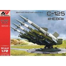 A&A Models 1/72 Советский ЗРК малой дальности С-125 «Нева». № 7215
