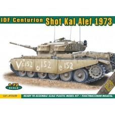 ACE 1/72 Израильский основной боевой танк Centurion Shot Kal Alef 1973. № 72439